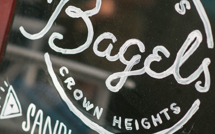 Nagle's Bagels Is Readying A Huge Brooklyn Expansion