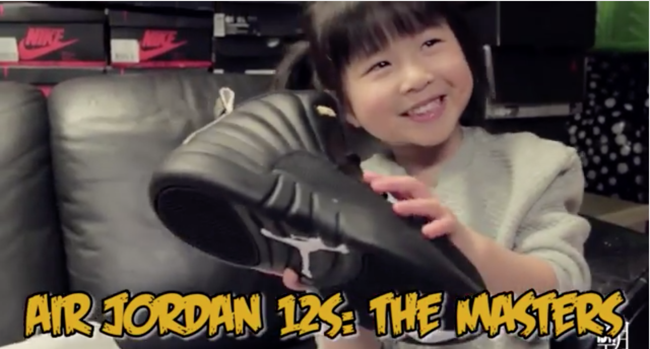 Video: Michael Jordan 12 'The Masters' Review From A 4 Year Old