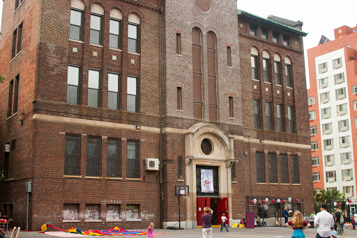 Park Slope Public School Eliminates Traditional Homework