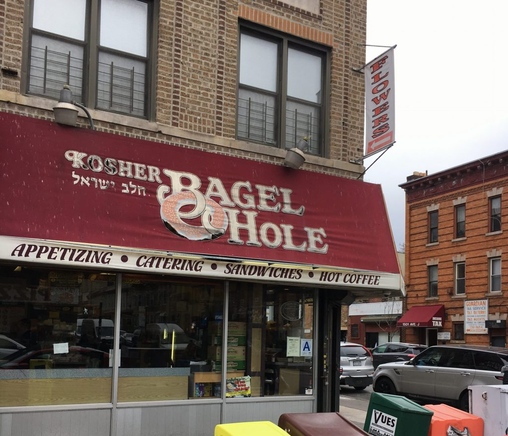 Searching for Brooklyns Most Bodacious Bagel: Conclusion